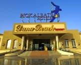 01-Dana-Beach-Resort-Pick-Albatros-Hotels-Egypt-entrance