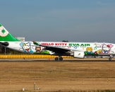 05-Eva-Air-Airbus-A330-203