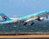 10-Korean-Air-Airbus-A330-223